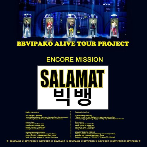 ENCORE MISSION: Alive Tour in Manila