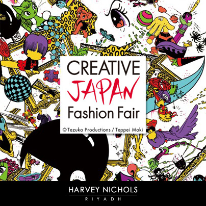 [EVENT] Creative Japan Fashion Fair launches TODAY!